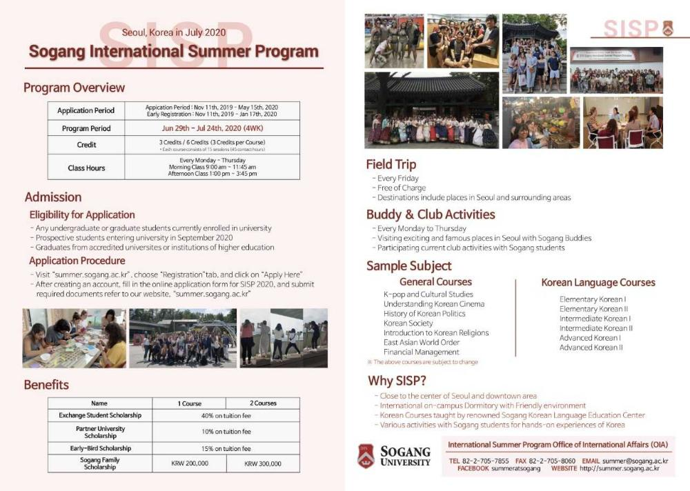 Sogang 2020 Summer Program
